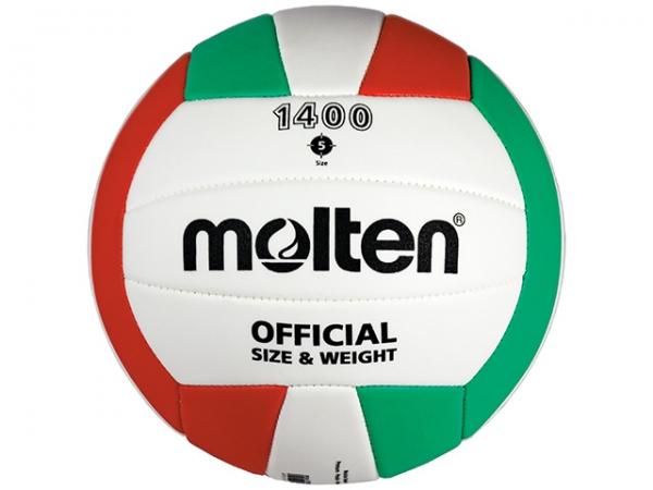 molten_volleyball_trainingsball_v5c1400_4097_1_thumb.jpg